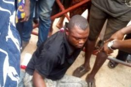 Police arrest man with 4 wives for defiling a 12-year-old girl
