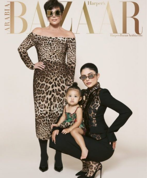 [Photos]: Kylie Jenner, Kris Jenner and Stormi Webster cover Harper Bazaar Arabia