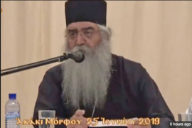 Bishop Neophytos Masouras