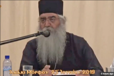 Bishop Neophytos Masouras