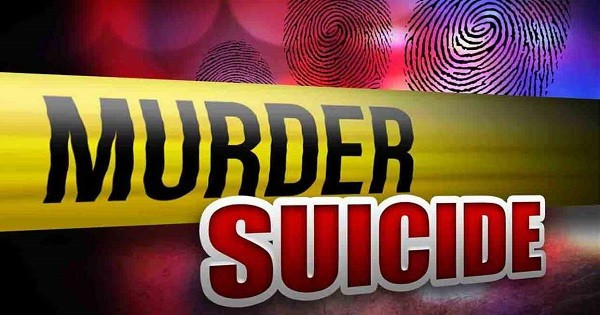 Man Murders His Inlaws, Shoots His Son Over His Wife's Decision To Get A Divorce
