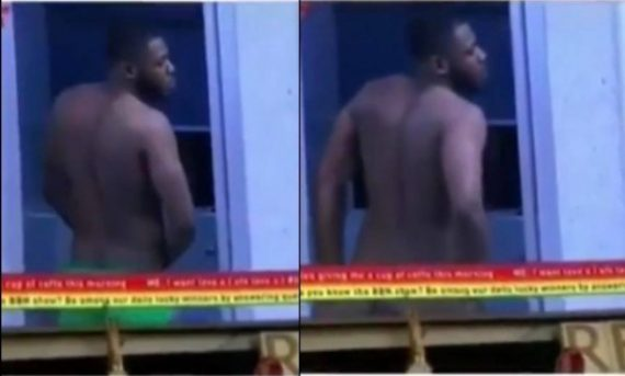 frodd goes naked on bbnaija