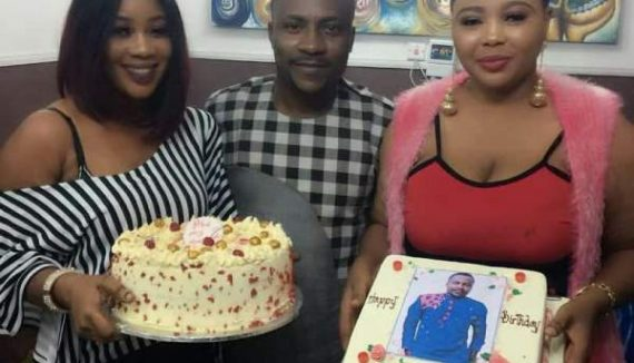 Segun Ogungbe, Omowunmi Ajiboye and Atinuke