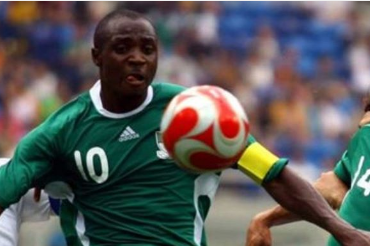 EX-Flying Eagles captain, Isaac Promise
