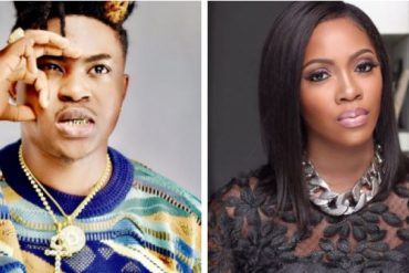 Copyright Infringement: Tiwa Savage, Danny Young Settle Out Of Court