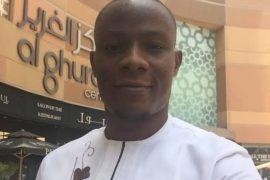 The deceased, Emmanuel Obiefuna