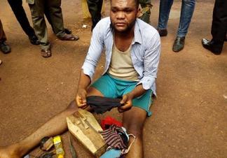 The suspect, Pastor Sunday Egbo