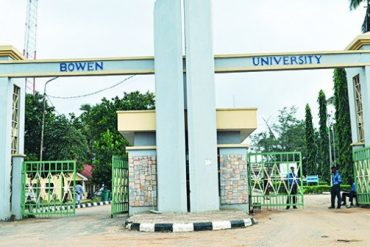 Bowen University Bars DJ From Playing Naira Marley's Song