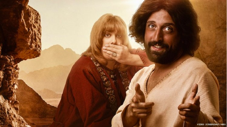 Gay Jesus comedy film