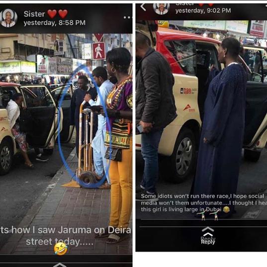 Screenshot 2020 01 06 GISTLOVERBLOG gistlovers blog1 • Instagram photos and videos - Jaruma Caught Looking Slightly Unfresh In Dubai While Boarding A Cab (Photo)