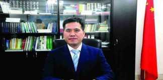 Chinese Ambassador to Nigeria, Dr. Zhou Pingjian