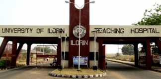 UITH Gate