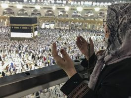 Saudi Arabia Hajj