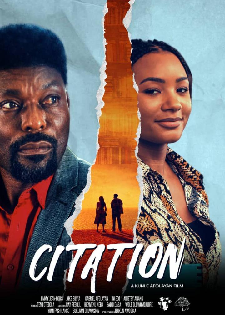 Citation movie poster