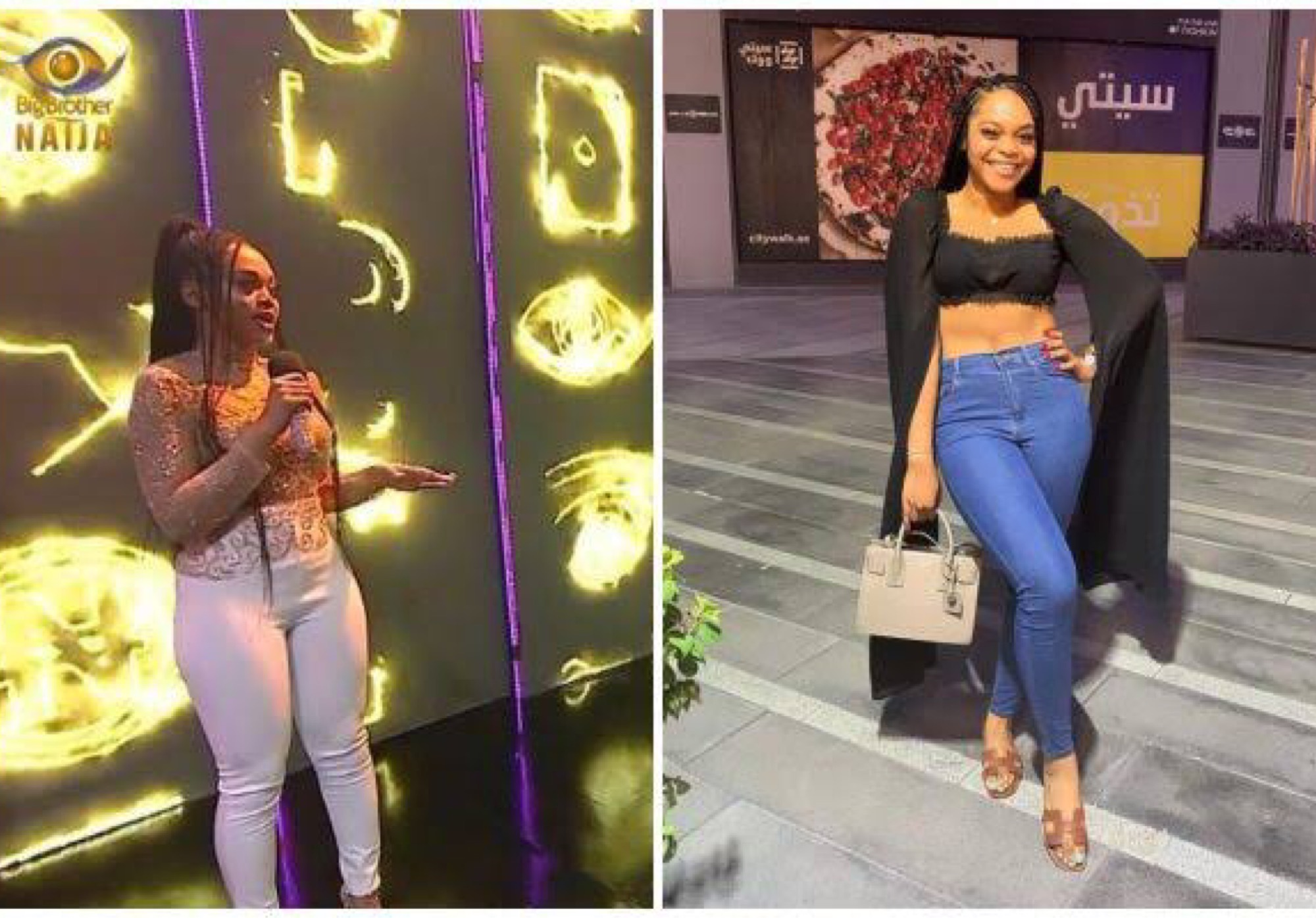 'Enough With The Beauty Comparism' - BBNaija's Lilo Tells Fans