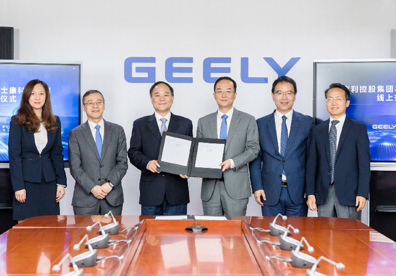 Amazing News from Mikano International Limited, Exclusive Partner of Geely Automotive