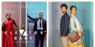 'Elevator Baby' Becomes First Nollywood Movie To Get Indian Remake