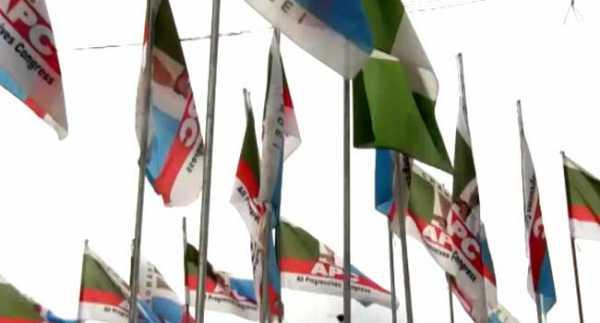 APC Postpones State Congresses To October 16